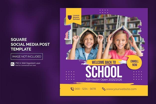 Wstęp do szkoły edukacja square social media post szablon banera internetowego