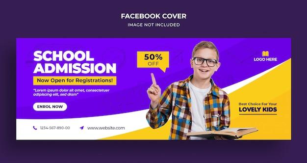 Wstęp do szkoły okładka osi czasu na facebooku i szablon strony internetowej