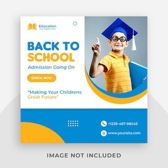 Wstęp do szkoły promocyjny szablon postu w mediach społecznościowych i baner internetowy