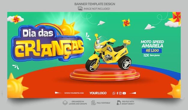 Wydarzenie banerowe na dzień dziecka w brazylii dla sklepów wielobranżowych projektowanie 3d w języku portugalskim