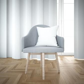 Wygodne nowoczesne krzesło