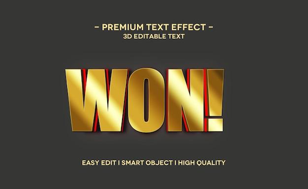 Wygrał szablon efektu stylu tekstu 3d