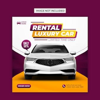 Wynajem luksusowych samochodów w mediach społecznościowych i szablon postów na instagramie