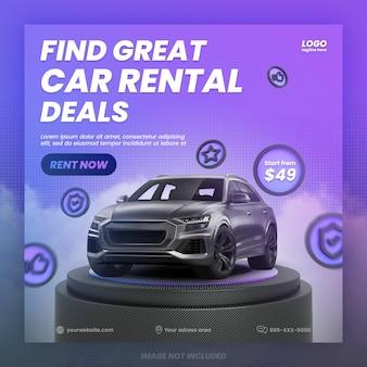 Wynajem samochodów promocja social media instagram post banner szablon premium psd