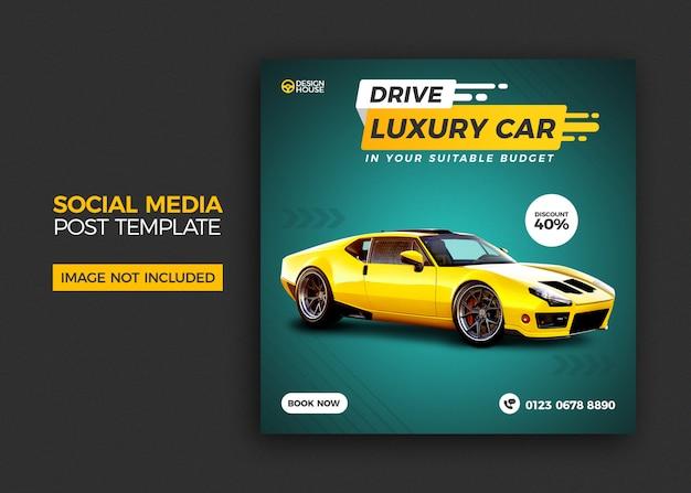 Wynajem samochodu w mediach społecznościowych szablon postu