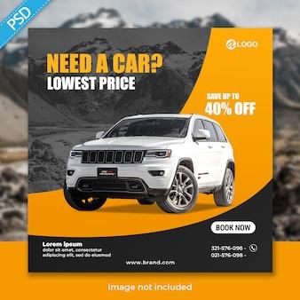 Wynajmij samochód na szablon banera społecznościowego instagram post premium