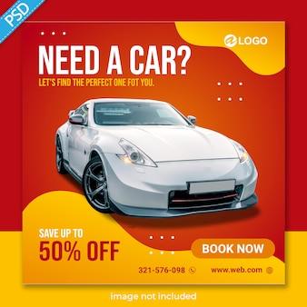Wynajmij samochód na szablon baneru społecznościowego instagram post premium