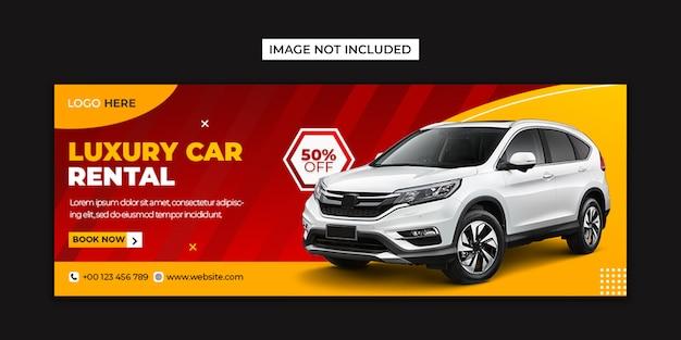 Wynajmij samochód w mediach społecznościowych i szablon okładki na facebooku