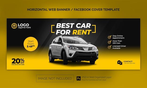 Wypożyczalnia samochodów sprzedaż poziomy baner lub szablon reklamy na okładkę na facebook
