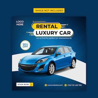 Wypożyczalnia samochodów w mediach społecznościowych i szablon postu na instagramie