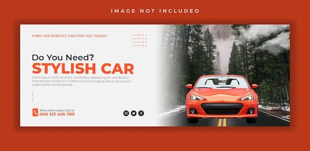 Wypożyczalnia samochodów w mediach społecznościowych szablon banera na okładkę facebook