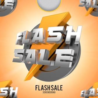 Wyprzedaż flash gold rendering 3d