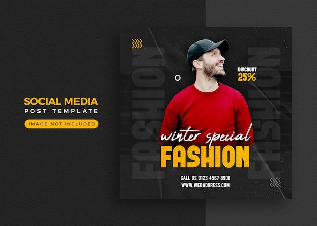 Wyprzedaż mody w mediach społecznościowych i szablon banera na instagramie