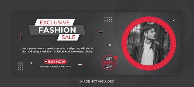 Wyprzedaż mody w mediach społecznościowych lub szablon okładki na facebooku