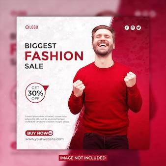 Wyprzedaż mody w mediach społecznościowych lub szablon transparentu na instagramie