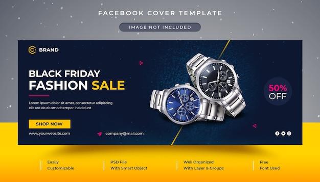 Wyprzedaż zegarka na rękę w czarny piątek na facebooku i szablon banera internetowego