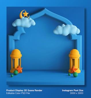 Wyświetlacz produktu podium 3d render ramadan eid mubarak theme