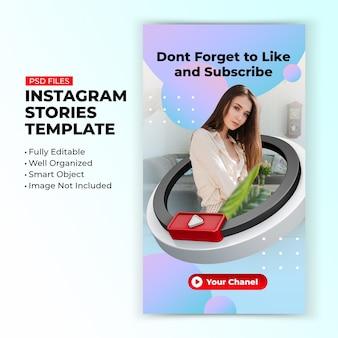 Youtube polub i subskrybuj promocję dla szablonu postów na instagramie w mediach społecznościowych