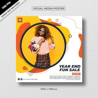 Zabawa sprzedaż plakat w mediach społecznościowych