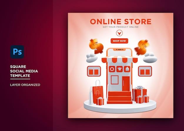 Zakupy online szablon mediów społecznościowych