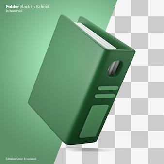 Zamknięty folder organizator dokumentów 3d ilustracja ikona edytowalny kolor na białym tle