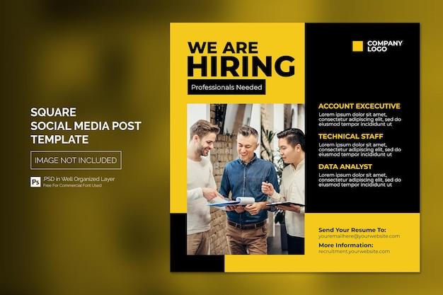 Zatrudniamy baner kwadratowy na stanowisko pracy lub szablon postu w mediach społecznościowych