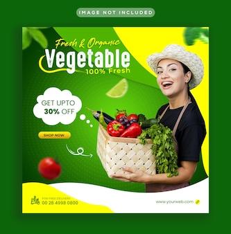 Zdrowa żywność warzywny i spożywczy szablon postu na instagramie i banera internetowego w mediach społecznościowych