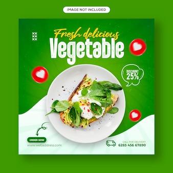 Zdrowe jedzenie i warzywa w mediach społecznościowych oraz szablon banera postu na instagramie