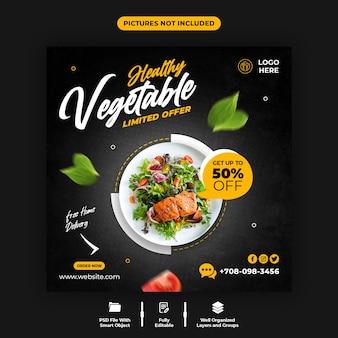 Zdrowe warzywo szablon transparent mediów społecznych