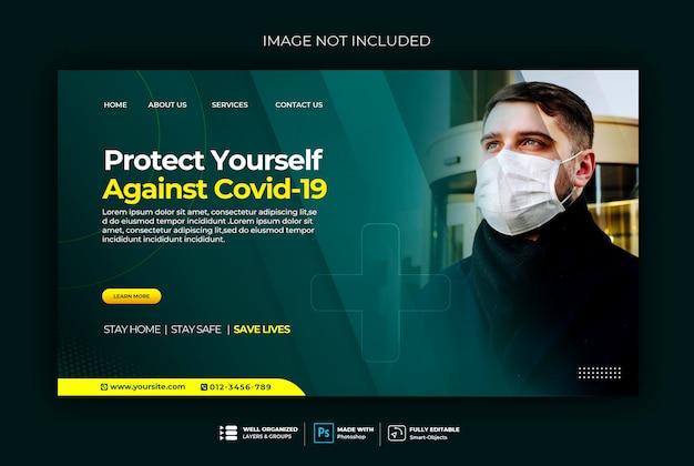 Zdrowie medyczne, szablon transparent web koronawirusa