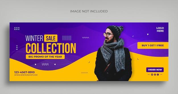 Zimowa wyprzedaż mody ulotka banerowa w mediach społecznościowych i szablon projektu zdjęcia w tle na facebook