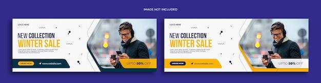 Zimowa wyprzedaż mody ulotka w mediach społecznościowych i szablon projektu zdjęcia w tle na facebooka