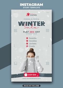 Zimowa Wyprzedaż Szablon Transparentu W Mediach Społecznościowych Premium Psd