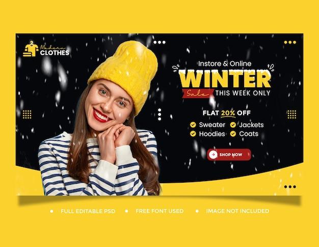 Zimowa wyprzedaż szablon transparentu w mediach społecznościowych