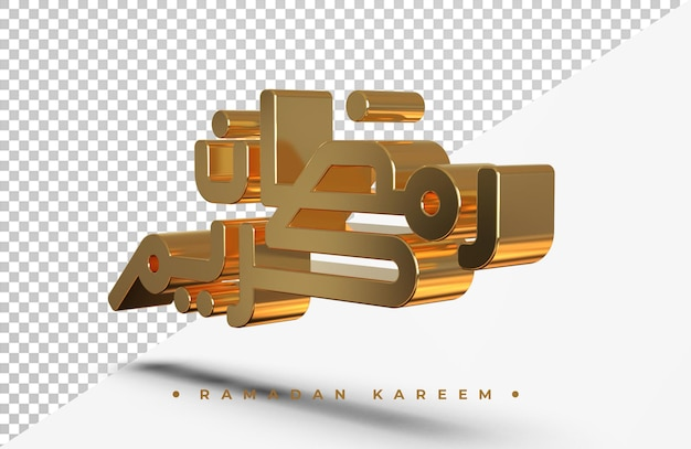 Złoty arabski ramadan kareem kaligraficzne renderowanie 3d na białym tle