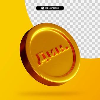 Złoty serbski dinar monety renderowania 3d na białym tle