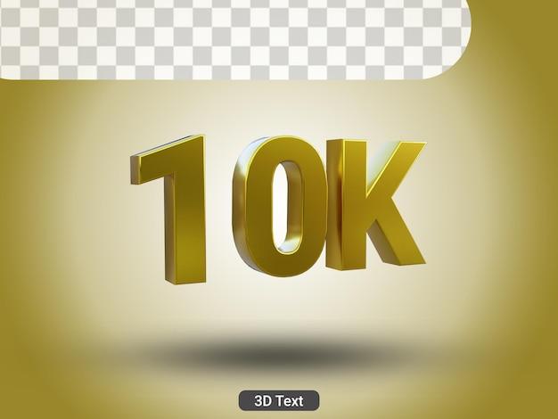 Złoty tekst 10k 3d renderowany