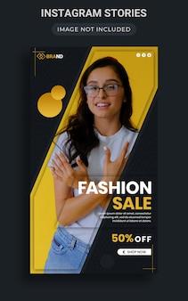 Żółta wyprzedaż mody ze specjalnym rabatem na projektowanie opowiadań na instagramie