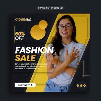 Żółty sztandar sprzedaż moda ze specjalnym rabatem projektowanie mediów społecznościowych post