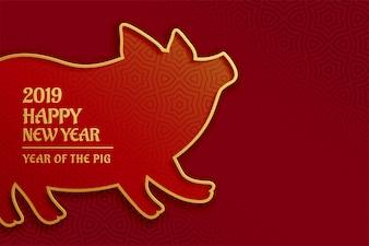 Świniowata złota sylwetka dla chińskiego nowego roku