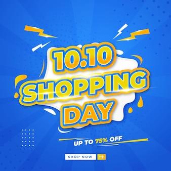 10 10 dzień zakupów abstrakcyjny wzór tła i edytowalny tekst