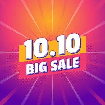 10.10 sprzedaż nowoczesny szablon promocji banerów z edytowalnym efektem tekstowym