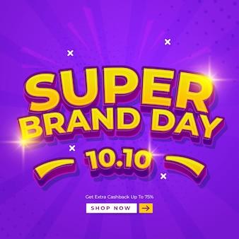 10 10 super brand day abstrakcyjne tło i edytowalny tekst