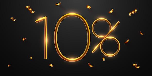 10 procent zniżki na kreatywną kompozycję 3d mega wyprzedaży lub dziesięcioprocentowy symbol bonusu