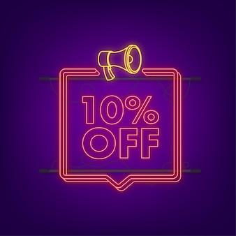10 procent zniżki na sprzedaż rabat neonowy baner z megafonem. oferta rabatowa cenowa. 10 procent zniżki promocji płaski ikona z długim cieniem. ilustracja wektorowa.