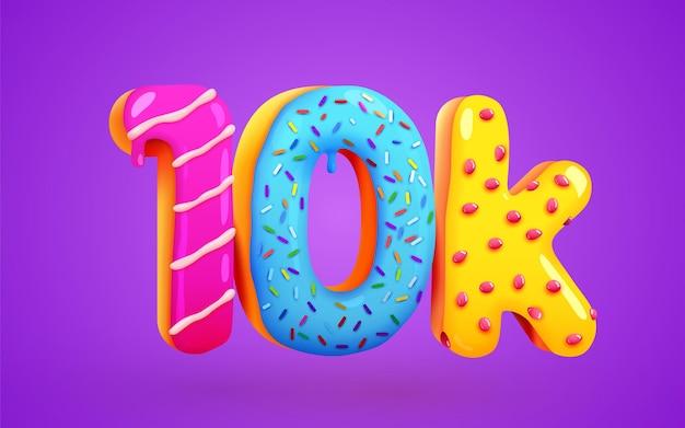 10 tys. obserwujących pączek deser znak znajomych w mediach społecznościowych obserwujący dziękuję subskrybentom