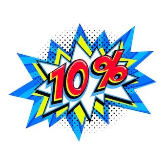 10 zniżki na sprzedaż. komiksowy niebieski balon z hukiem