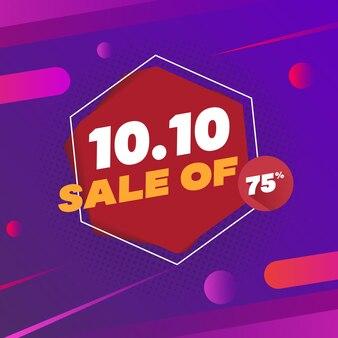 1010 zakupy online mówią o sprzedaży w tle