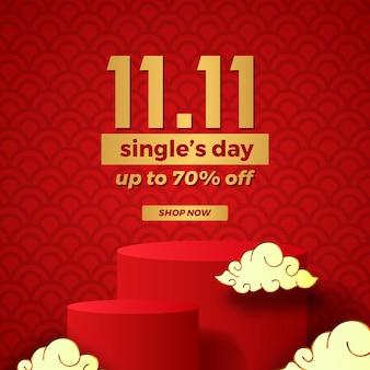 11 11 dni sprzedaży singli oferta promocja banerowa z wyświetlaczem produktu na podium cylindra z czerwonym szczęśliwym kolorowym tłem