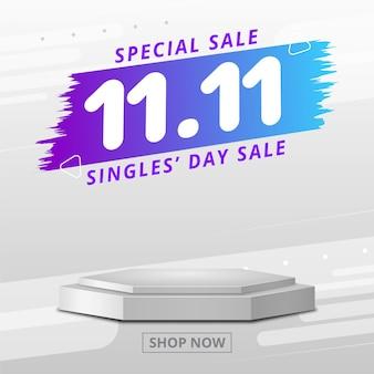 11 11 dzień sprzedaży baner z wzorem pędzla i podium